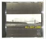 ALL DAY LONG/THE PRESTIGE ALL STARS