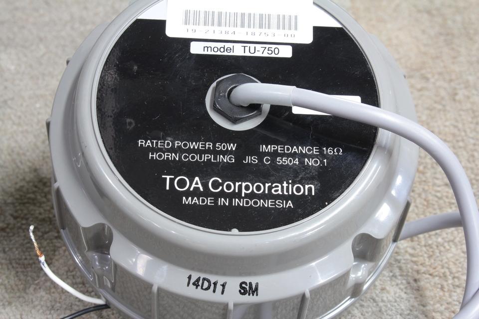 TU-750 TOA 画像