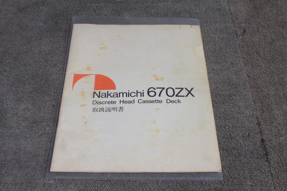 670ZX Nakamichi 画像