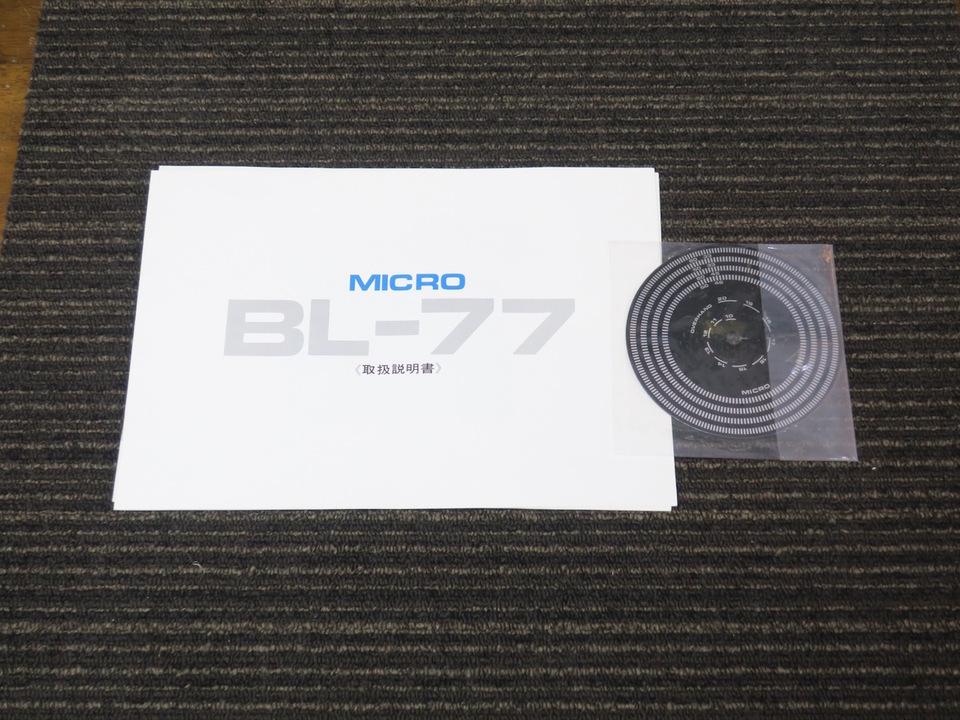 BL-77 MICRO 画像