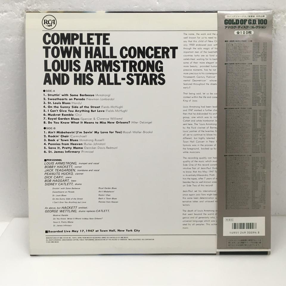 COMPLETE TOWN HALL CONCERT/LOUIS ARMSTRONG LOUIS ARMSTRONG 画像