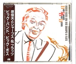 BIG BAND, BIG BOSS/NOBUO HARA AND SHARPS & FLATS