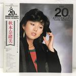 THE 20th ANNIVERSARY/秋本奈緒美