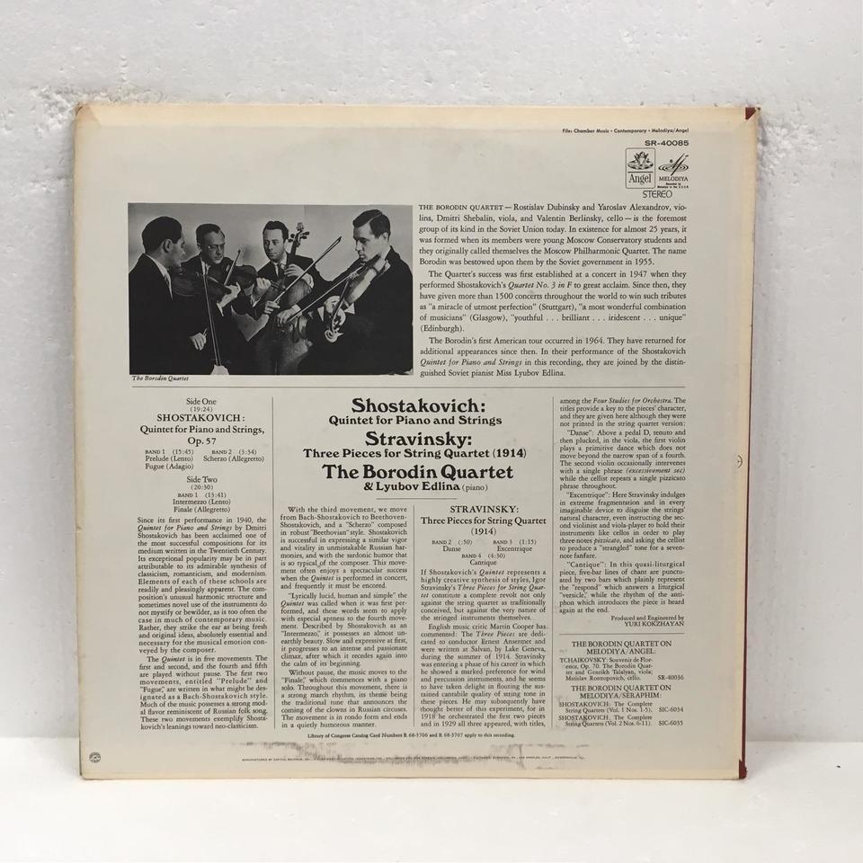 ショスタコーヴィチ:ピアノ五重奏曲/ストラヴィンスキー:弦楽四重奏のための3つの小品 ショスタコーヴィチ/ストラヴィンスキー 画像
