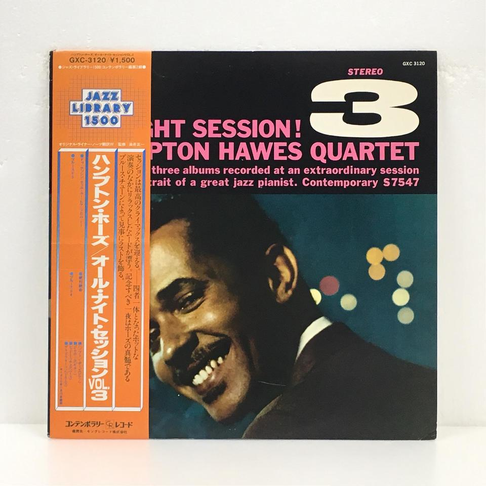 ALL NIGHT SESSION VOL.3/HAMPTON HAWES HAMPTON HAWES 画像