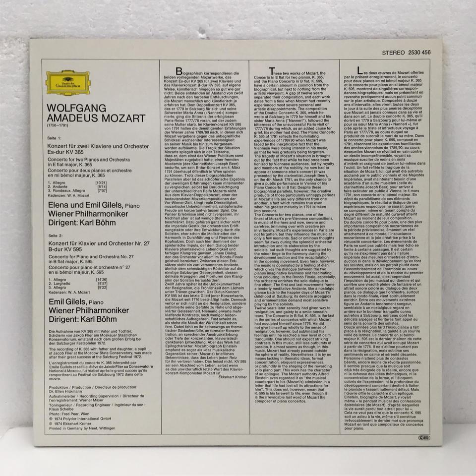 モーツァルト:ピアノ協奏曲第27番、2台のピアノのための協奏曲 モーツァルト 画像