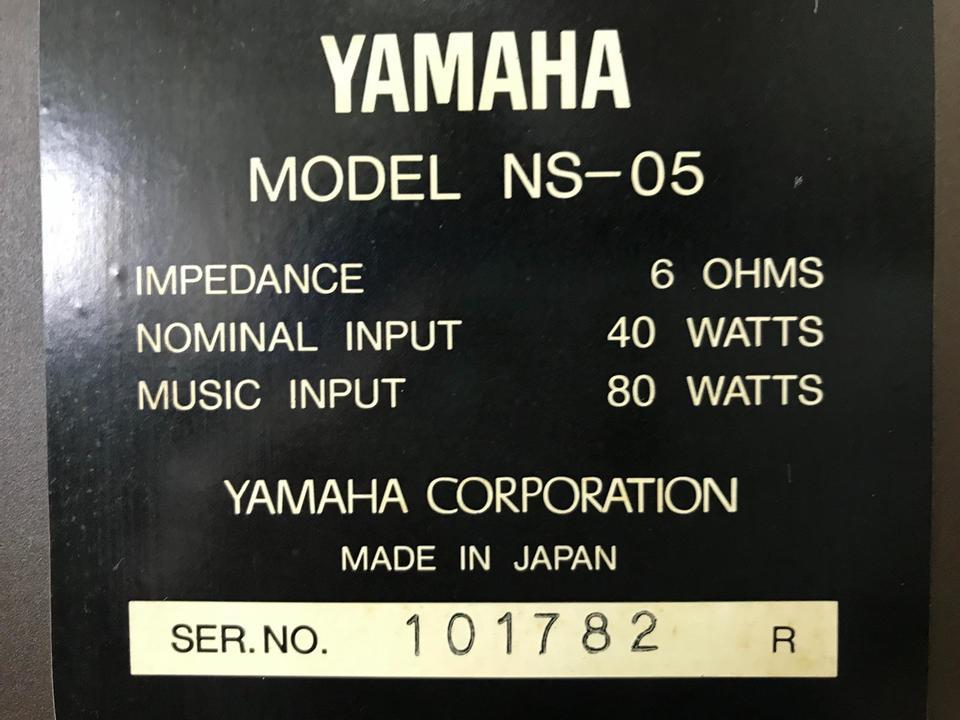NS-05 YAMAHA 画像
