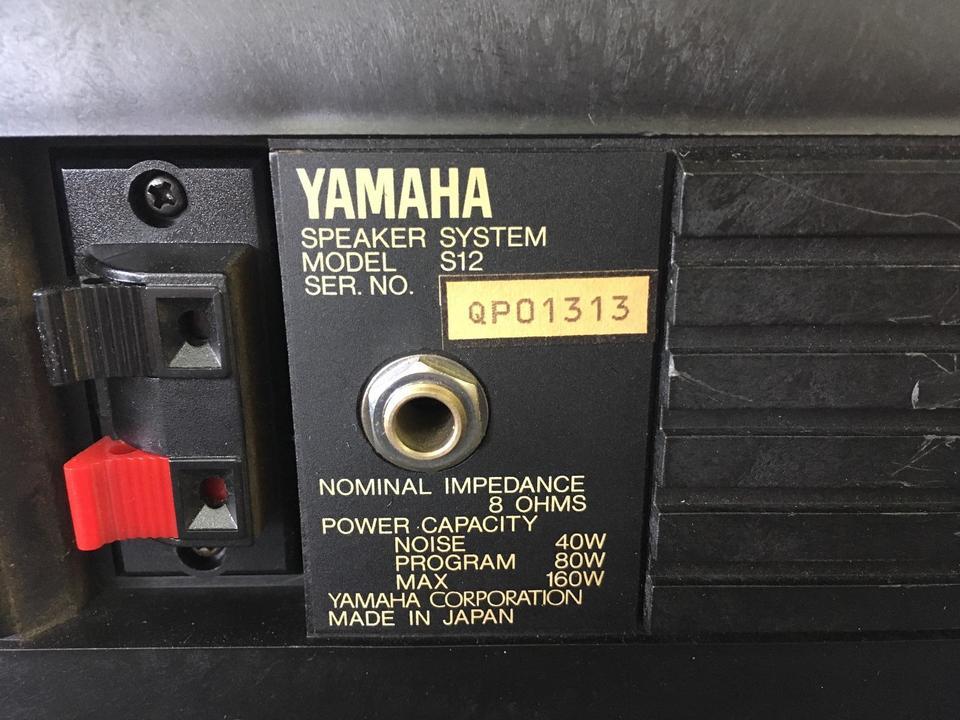 S12 YAMAHA 画像