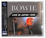 DAVID BOWIE LIVE IN JAPAN 1990