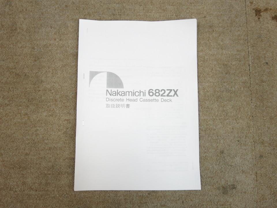 682ZX NAKAMICHI 画像