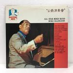 ALL STAR ROAD BAND/DUKE ELLINGTON