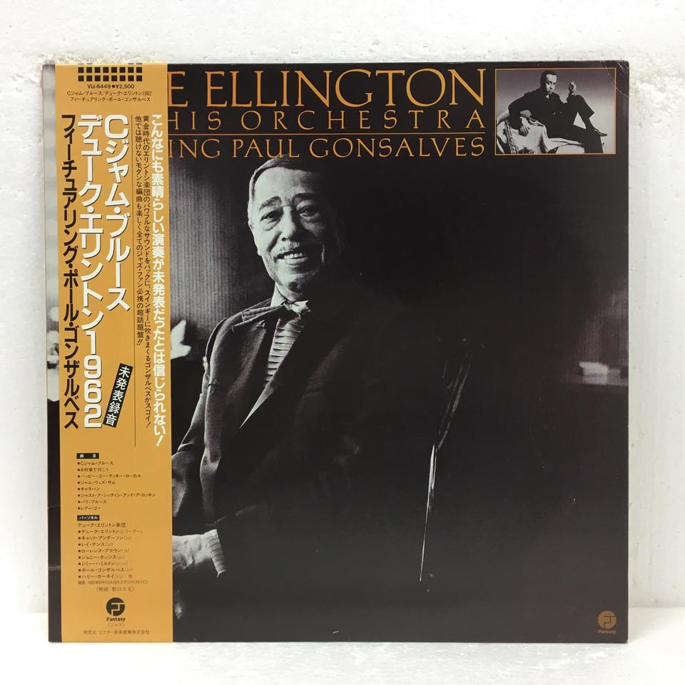 DUKE ELLINGTON AND HIS ORCHESTRA FEATURING PAUL GONSALVES  画像