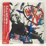 OUT OF TOUCH/DARYL HALL & JOHN OATES