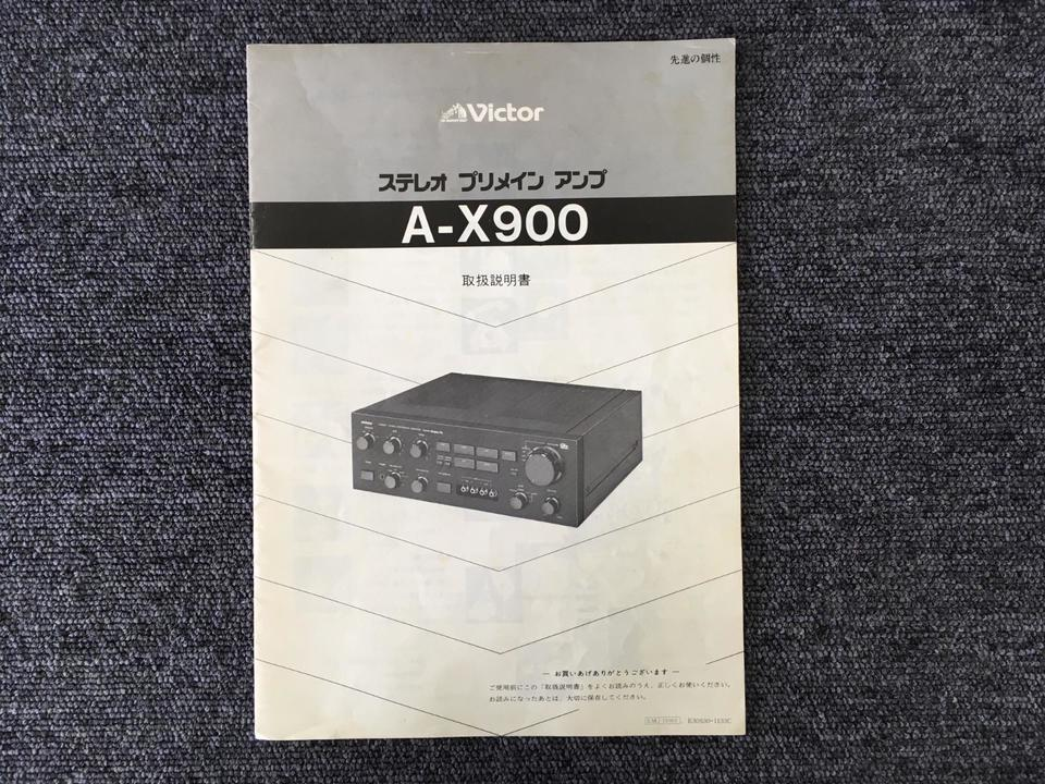 A-X900 VICTOR 画像