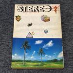 あなたのステレオ設計'74/ステレオ臨時増刊