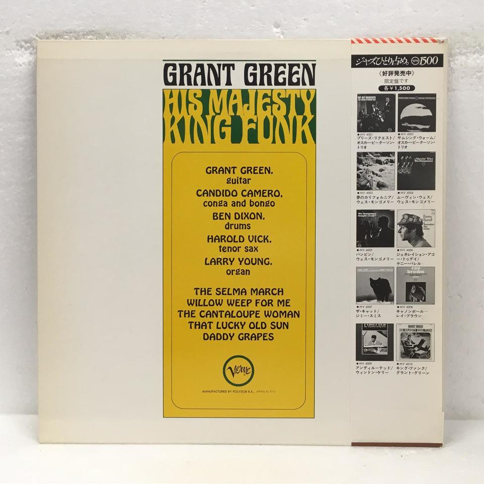 HIS MAJESTY KING FUNK/GRANT GREEN GRANT GREEN 画像