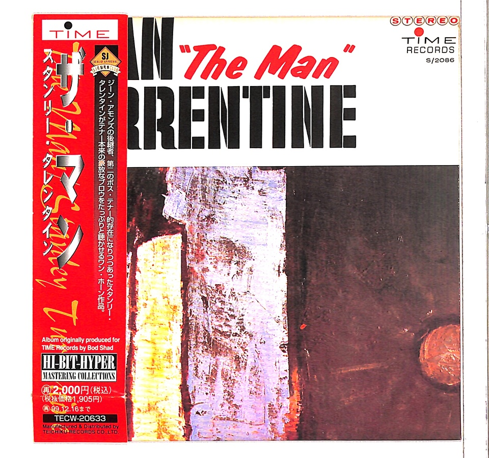 THE MAN/STANLEY TURRENTINE STANLEY TURRENTINE 画像