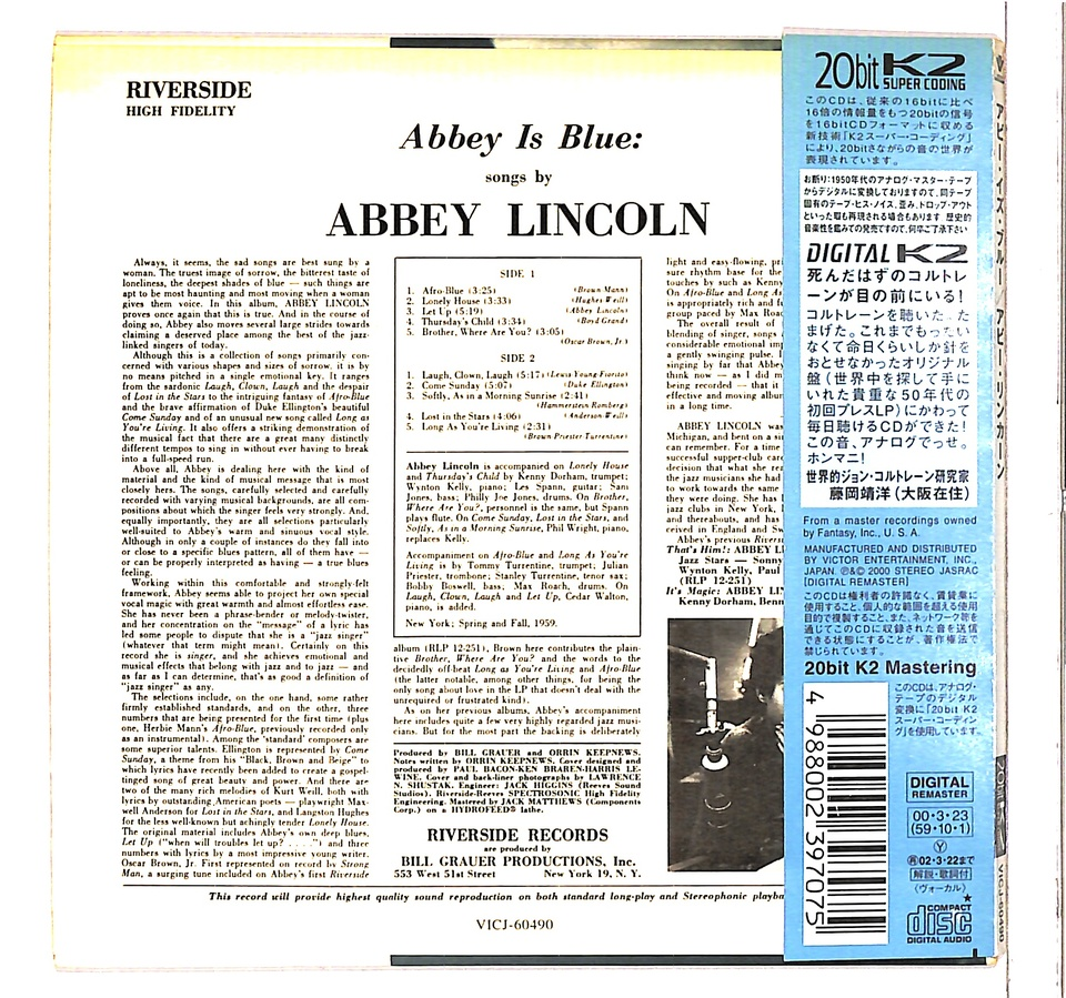 ABBEY IS BLUE/ABBEY LINCOLN ABBEY LINCOLN 画像