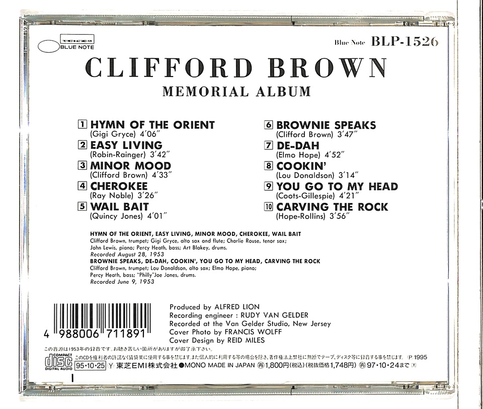 CLIFFORD BROWN MEMORIAL ALBUM CLIFFORD BROWN 画像