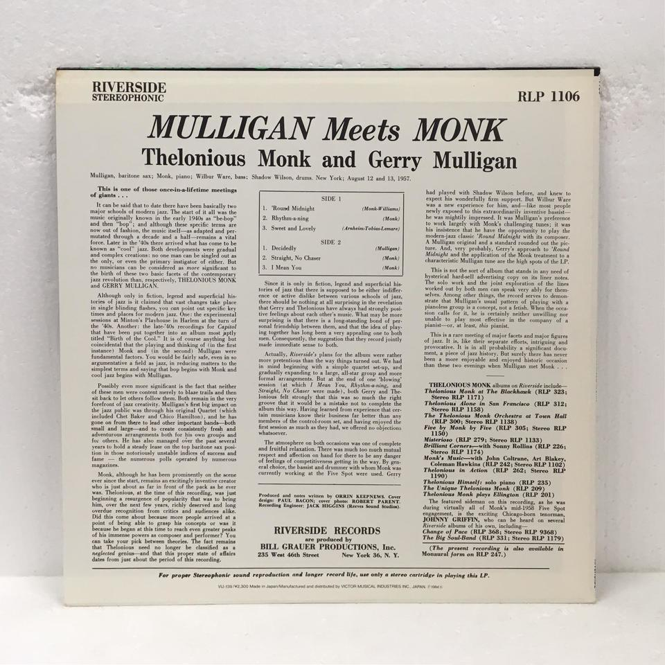 MULLIGAN MEETS MONK/GERRY MULLIGAN GERRY MULLIGAN 画像