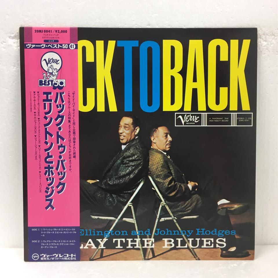 BACK TO BACK/DUKE ELLINGTON DUKE ELLINGTON 画像