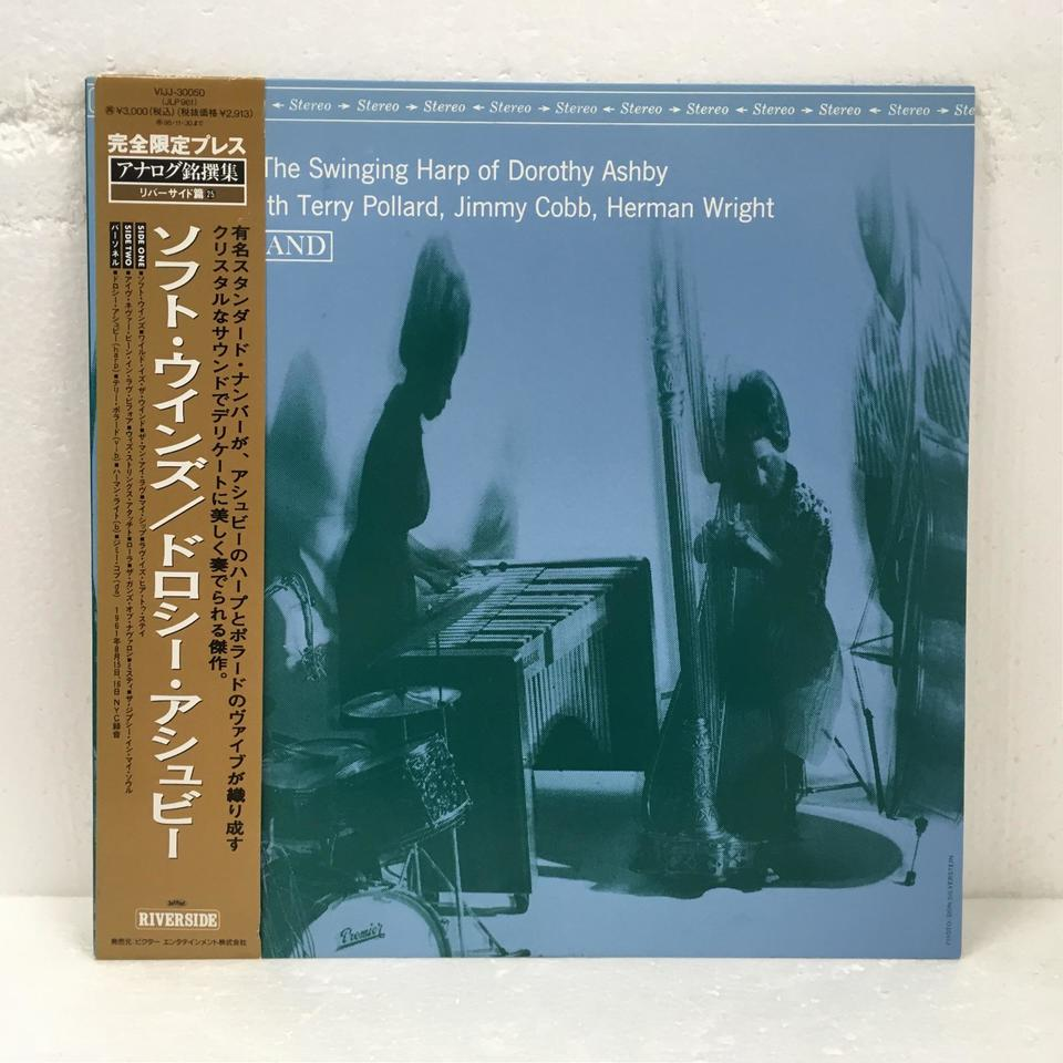 SOFT WINDS/DOROTHY ASHBY DOROTHY ASHBY 画像