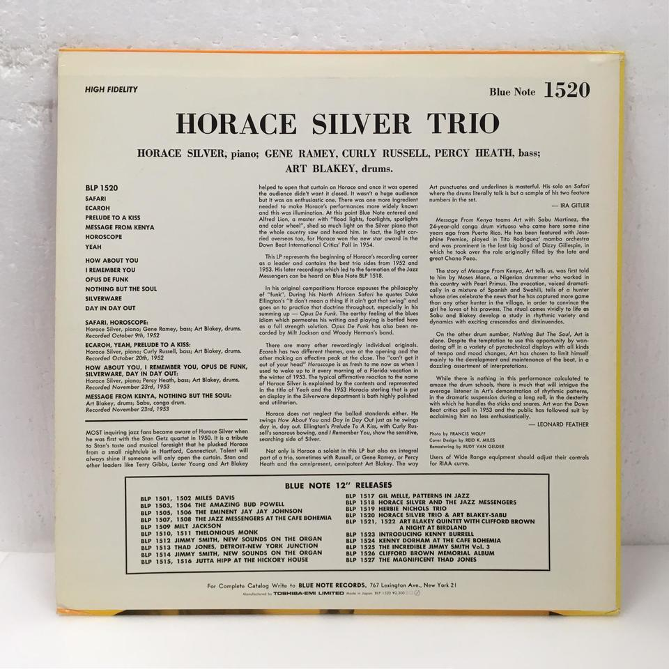 HORACE SILVER TRIO AND ART BLAKEY-SABU HORACE SILVER 画像