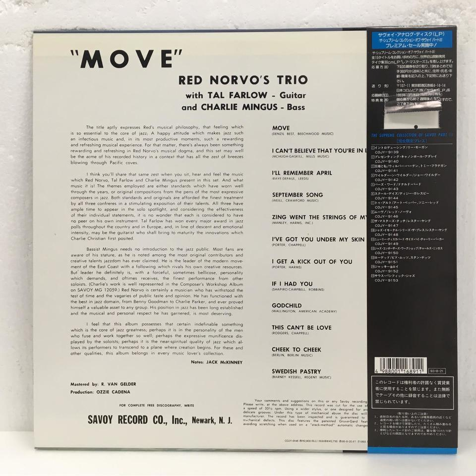 MOVE!/RED NORVO RED NORVO 画像