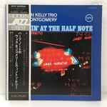 SMOKIN' AT THE HALF NOTE/WYNTON KELLY