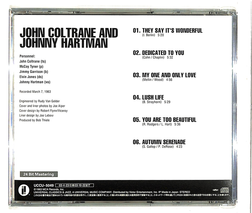 JOHN COLTRANE AND JOHNNY HARTMAN JOHNNY HARTMAN 画像