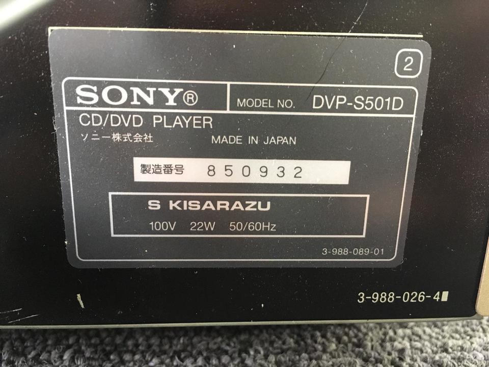 DVP-S501D SONY 画像
