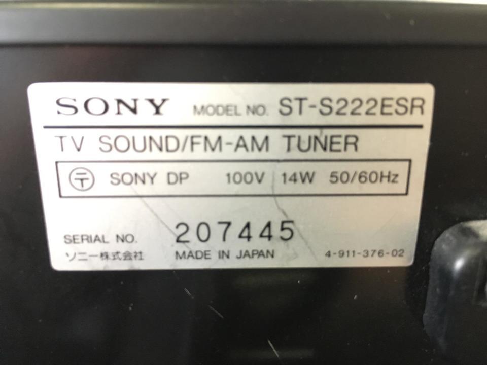 ST-S222ESR SONY 画像