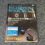 HEADPHONE BOOK 2017 WINTER