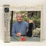 AT THE WINERY/STEPHANE GRAPPELLI