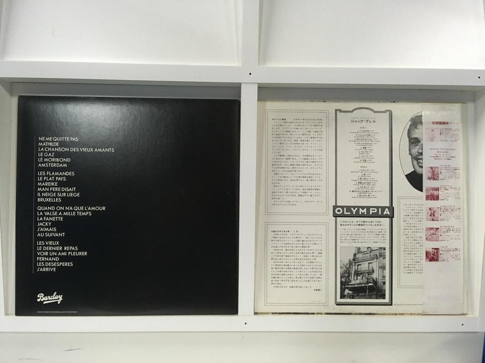 ジャック・ブレル 3枚セット  画像