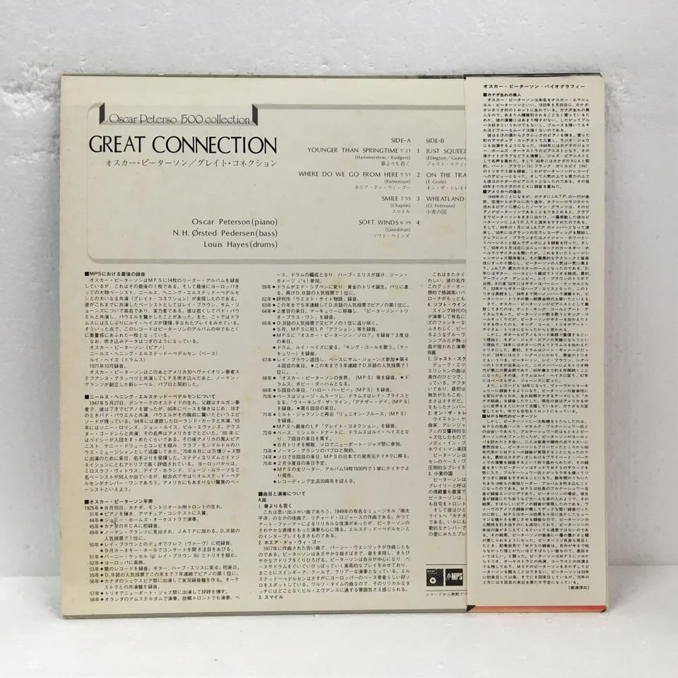 GREAT CONNECTION/OSCAR PETERSON OSCAR PETERSON 画像