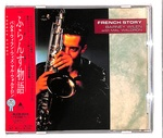 FRENCH STORY/BARNEY WILEN