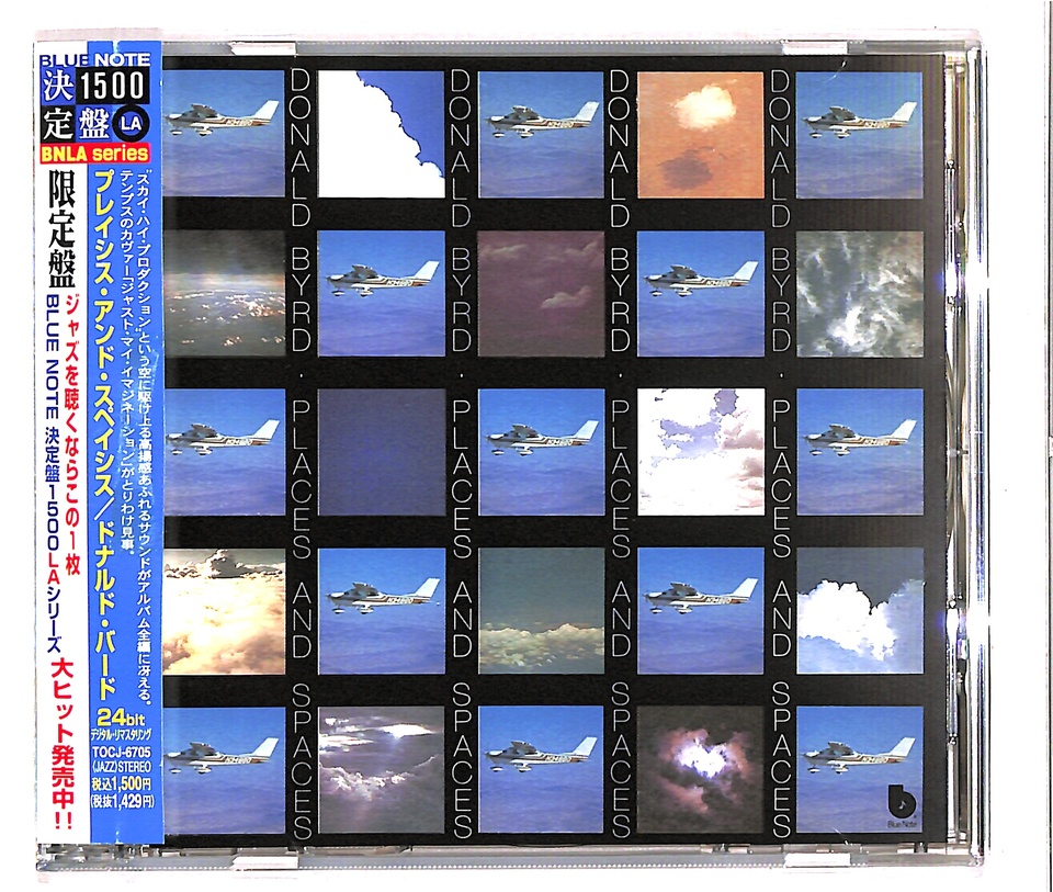 PLACES AND SPACES/DONALD BYRD DONALD BYRD 画像