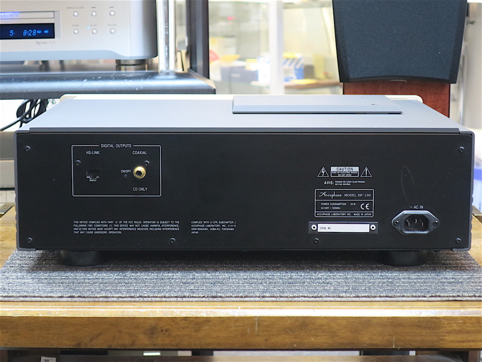 DP-100 Accuphase 画像