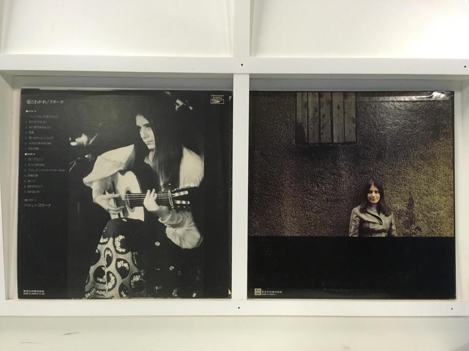 グラシェラ・スサーナ 2枚セット  画像