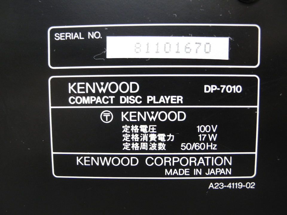 DP-7010 KENWOOD 画像