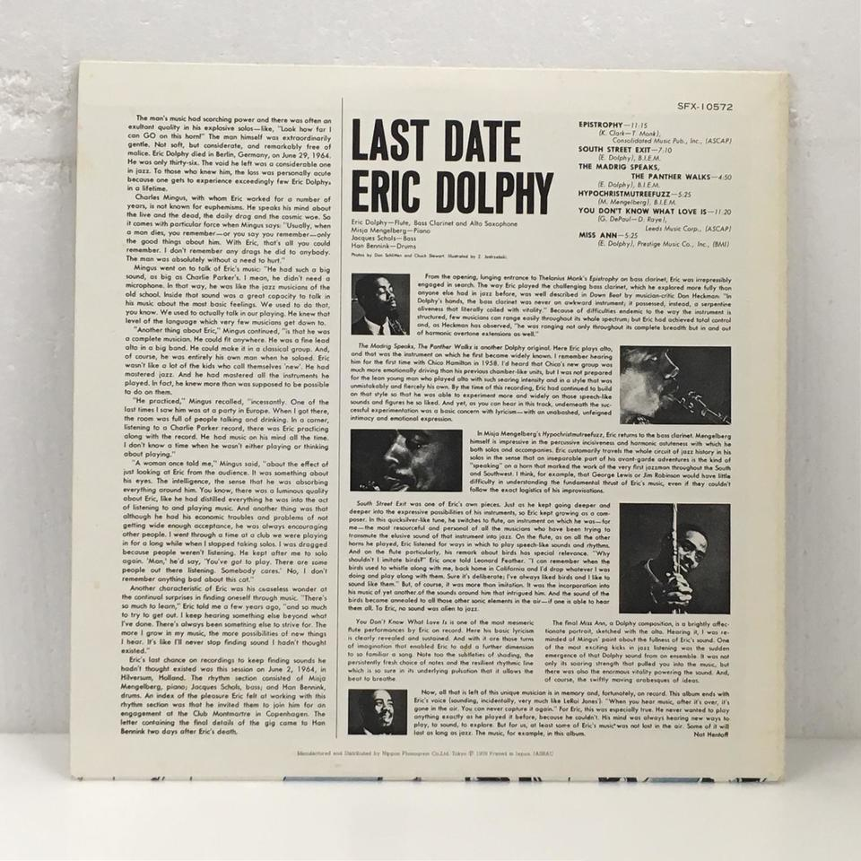 LAST DATE/ERIC DOLPHY ERIC DOLPHY 画像