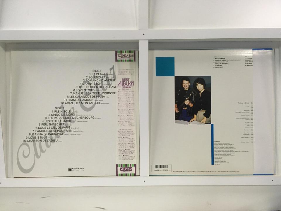 クロード・チアリ 2枚セット  画像