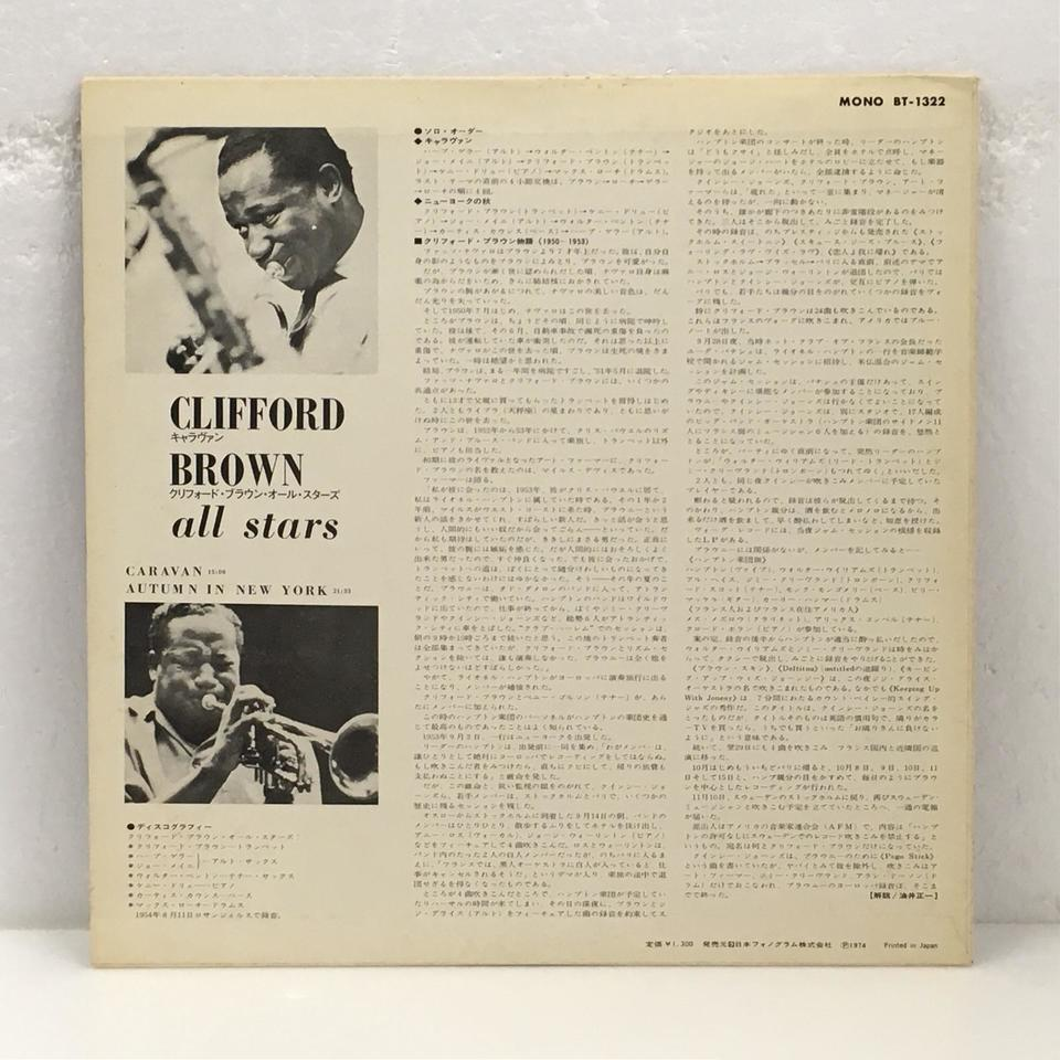 CLIFFORD BROWN ALL STARS CLIFFORD BROWN 画像