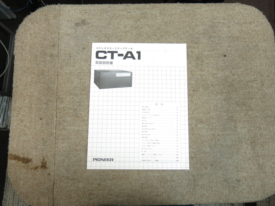 CT-A1 Pioneer 画像