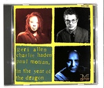 IN THE YEAR OF THE DRAGON/GERI ALLEN