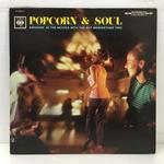 POPCORN & SOUL/ROY MERIWETHER
