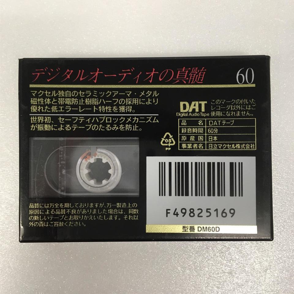 【未開封】DAT 60(DM60D)  画像
