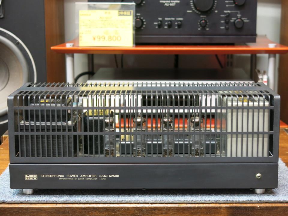 A2500 LUXKIT 画像