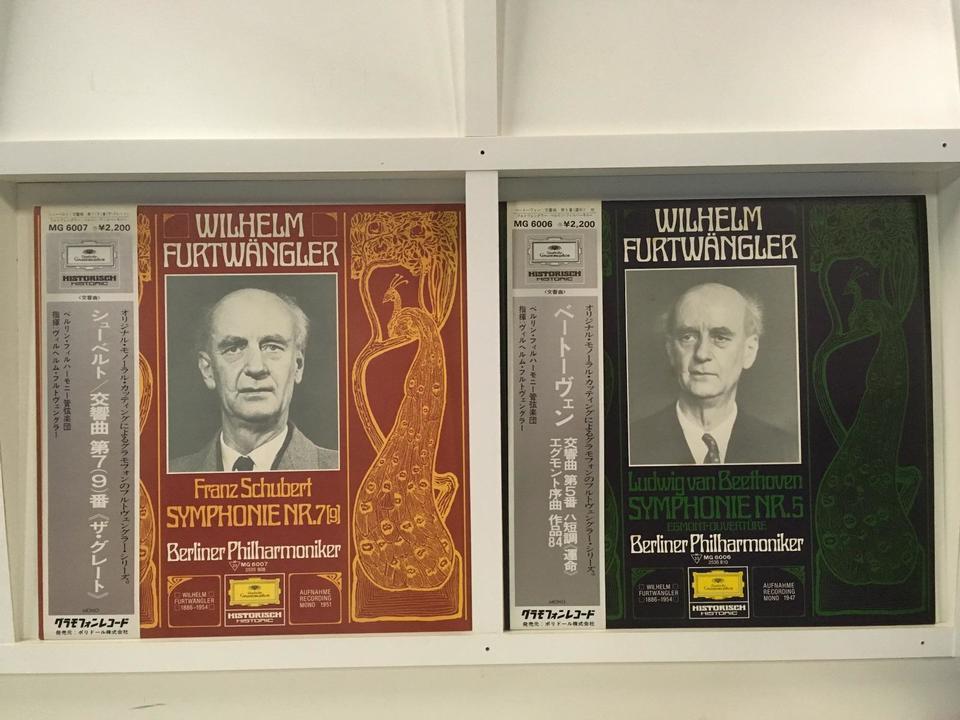 ヴィルヘルム・フルトヴェングラー 4枚セット  画像